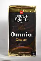 Кава мелена Douwe Egberts Omnia 250гр.,Угорщина