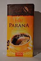 Кава мелена Parana 500гр., Польща
