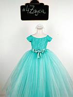 Выпускное платье Морская волна