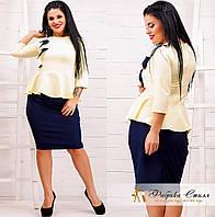 Костюм кофта с баской и юбка большого размера