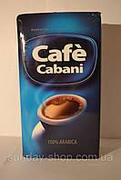 Кава мелена Cafe Cabani 250гр.