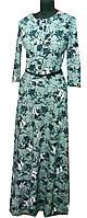 Платье женское цветы с ремнем в пол полу батал (деми)