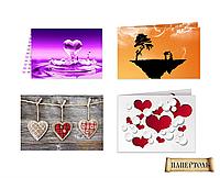 """Набор для изготовления картин в технике Папертоль """"Коллекция валентинок"""""""