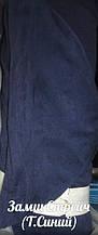 Замш Стрейч тонкий (Темно-Синий)