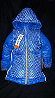 Демисезонная куртка-жилетка девочке с удлиненной спинкой, рост 122-140 см., 550/480 (цена за 1 шт. + 70 гр.)