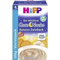 HiPP Bio-Milchbrei Gute Nacht Banane Zwieback - Молочная каша с бананом и сухариками, с 4 месяца, 500 г