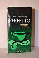 Кава мелена Perfetto, 250гр., Німеччина