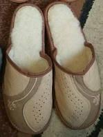 Тапочки кожаные (женские)