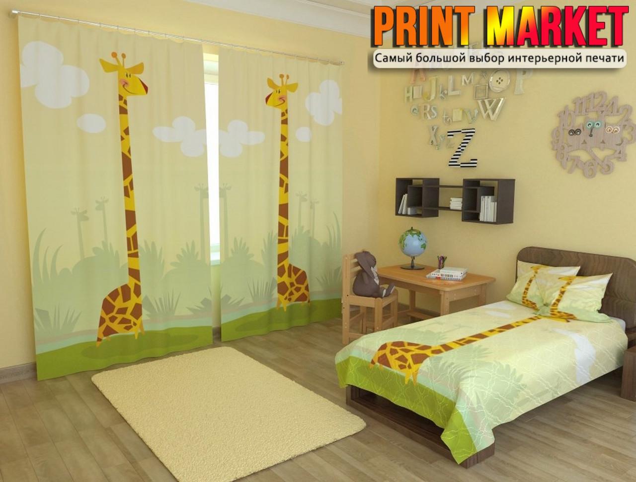 Фотошторы в детскую  с жирафом