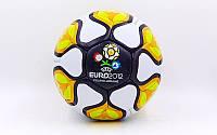 Мяч футбольный Euro 2012
