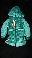 Куртка-жилетка на синтепоне, с удлиненной спинкой, рост 128, 134,146 см., 550/480 (цена за 1 шт. + 70 гр.), фото 1