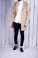 Пальто мужское бежевое кашемировое