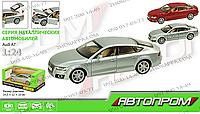 """Машинка металлическая 68248А, Audi A7, """"Автопром"""", М 1:24, открываются двери, капот, багажник, свет, звук"""