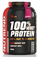 Nutrend 100% Whey Protein (2250 г)