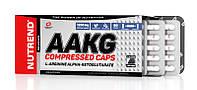 Nutrend AAKG Compressed Caps (60капс)