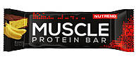 Nutrend Muscle Protein bar (55 г)