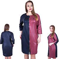 Стильное платье с молнией. Цвет синий с бордо. Размер 52 . Код 569
