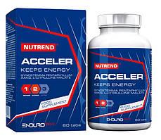Nutrend Acceler (60таб)