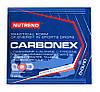 Nutrend Carbonex (1таб)