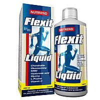Nutrend Flexit Liquid (500мл)