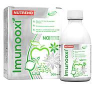 Nutrend Imunooxi (300мл)