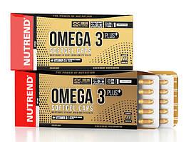 Nutrend Omega 3 Plus Softgel Caps (120капс)