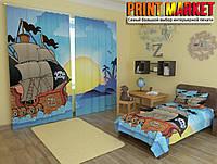 Фотошторы для детской пиратский корабль на рассвете