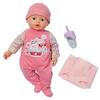 Пупс My Little Baby Born Zapf Creation с памперсом и поилкой 819722, фото 1