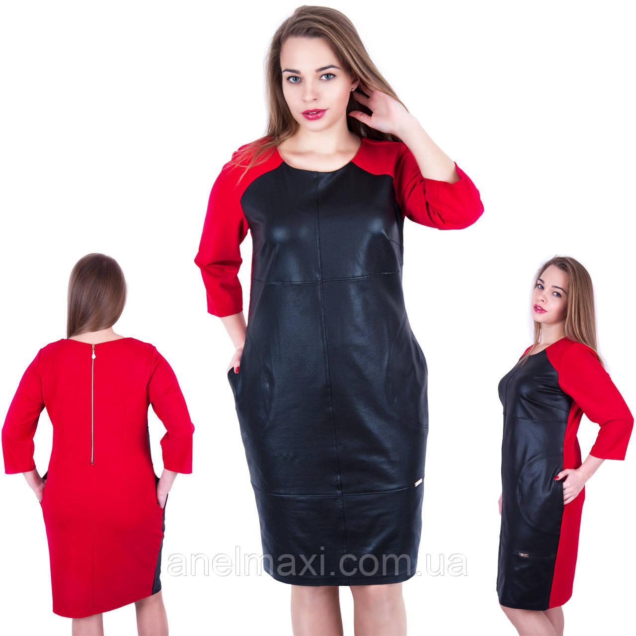 Купить платье 54-56 размера недорого