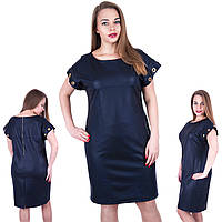 Синее стильное платье из кожи . Размер 56Код 568