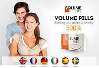 Препарат для увеличения количества спермы «Volume Pills» (Вольюм Пилс)и повышает потенцию, купить