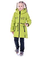 Пальто для дівчаток демісезонна Ельза