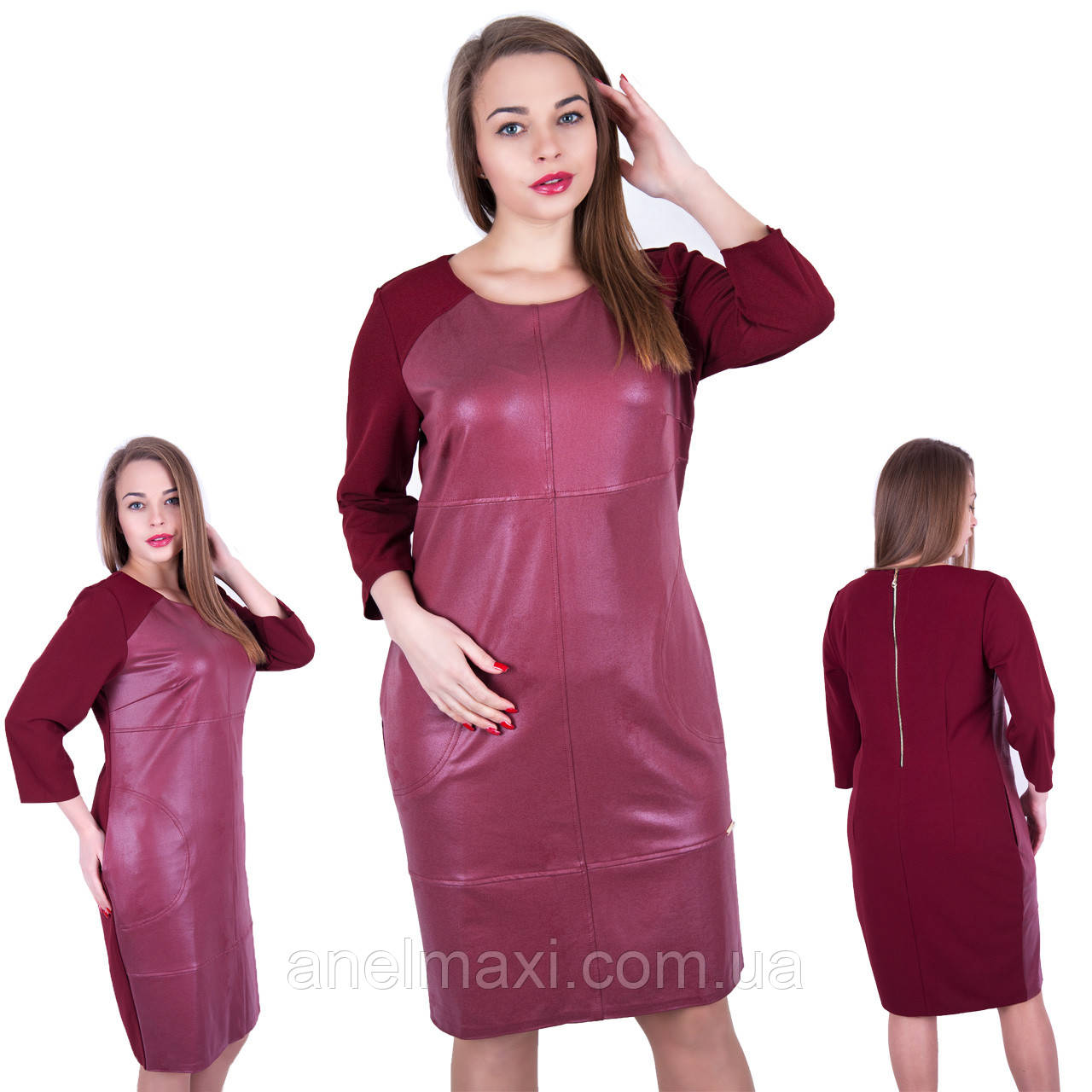 02561556ff4 Нарядное платье с кружевом синего цвета 564 большого размера в ...