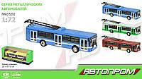 Машинка металлическая Троллейбус (6407ABCD)