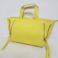 Кожаная желтая сумка