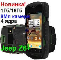 Улучшеный противоударный смартфон Jeep Z6+ ( 4 ядра, 1Гб/16Гб )