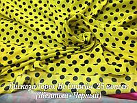 Вискоза Горох Не Стрейч 25 копеек (Желтый+Черный)