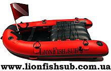Буй Плот LionFish.sub 120см