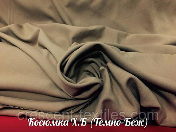 Костюмка Х.Б (Темно-Беж), фото 2