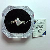 Кольцо с камнями серебро 925*
