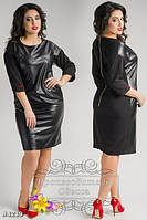 Комбинированное короткое платье большого размера с кожаной вставкой