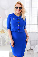 Стильный костюм Шанель большого размера (жакет и юбка)