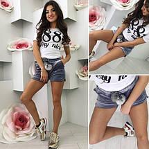 """Бархатные женские мини-шорты """"Kent"""" с карманами и меховыми помпонами (4 цвета), фото 2"""