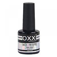 Финишное покрытиеТоп NO-WIPE(без липкого слоя) 8мл Oxxi
