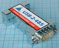 Интерфейсы связи для систем контроля и управления доступом