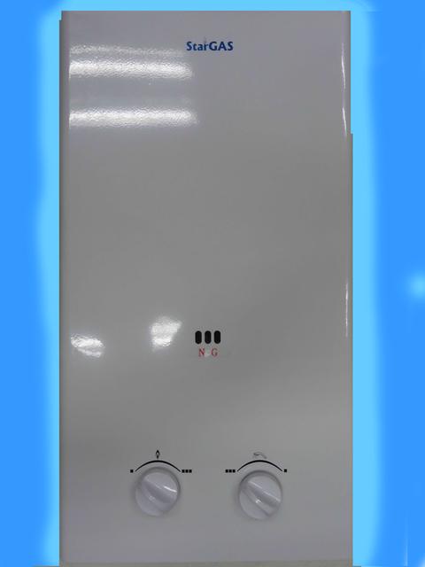 Газовая бытовая колонка АТОН JSD 16-8C ТУРБО