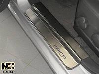 Chevrolet Epica 2006+ гг. Накладки на пороги Натанико Премиум (нерж)