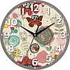 """Часы настенные """"Волшебный мир"""""""