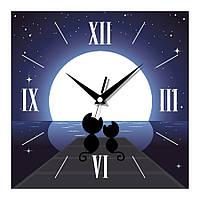 "Часы настенные ""Восход"""