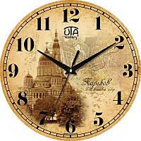 Часы настенные круглые Харьков